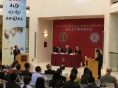 seminario Stanford Center PKU